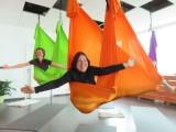 Air Yoga Unteschleissheim